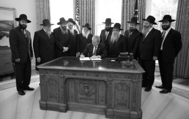 Chabad_white_house_1
