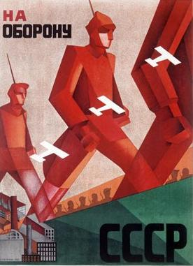sovjetisk plakat B