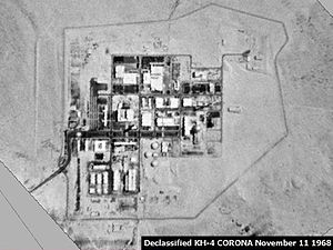 300px-Nuclear_reactor_in_dimona_(israel)